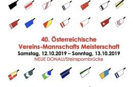 ÖVMM 12-13102019 Ruderblätter